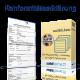 SAP Formular Konformitätserklärung